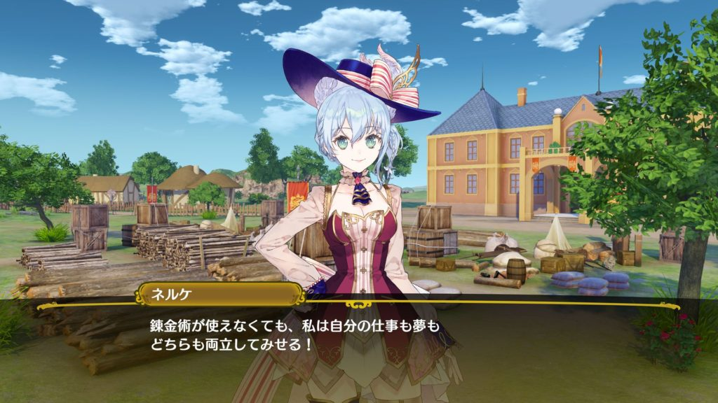 nelke & the legendary alchemists- ateliers of the new world_16
