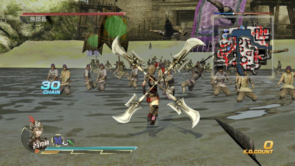 DYNASTY WARRIORS 8 Xtreme Legends Definitive Edition_3