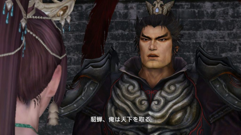 DYNASTY WARRIORS 8 Xtreme Legends Definitive Edition_4