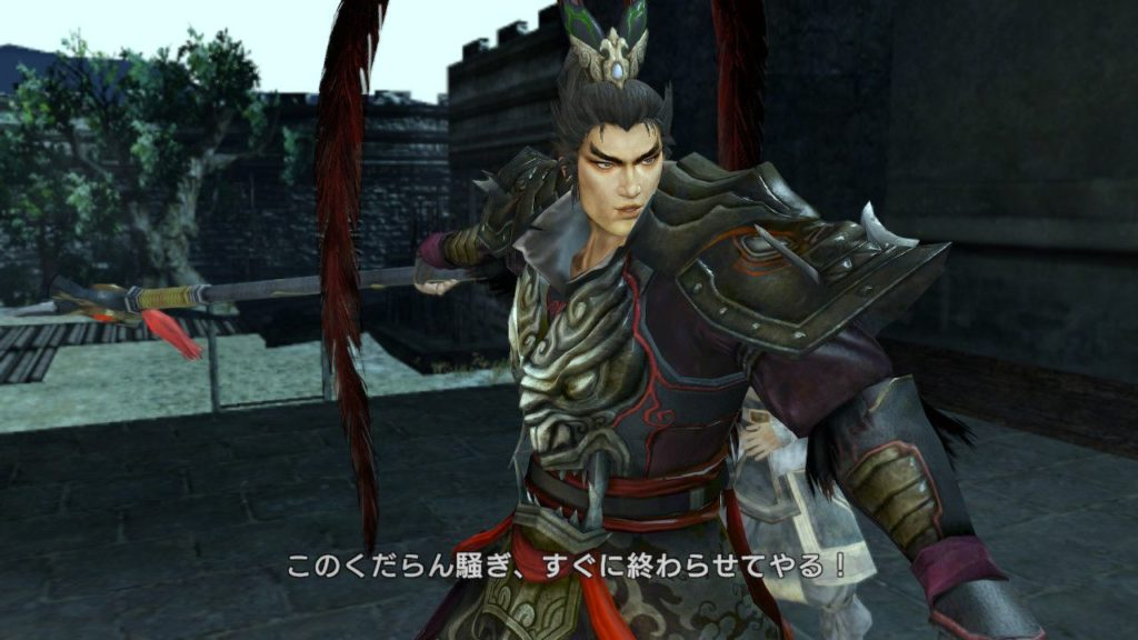 DYNASTY WARRIORS 8 Xtreme Legends Definitive Edition_5