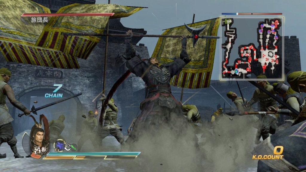 DYNASTY WARRIORS 8 Xtreme Legends Definitive Edition_6