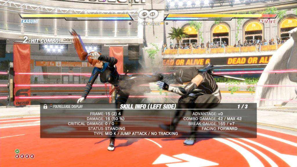 DEAD OR ALIVE 6_4