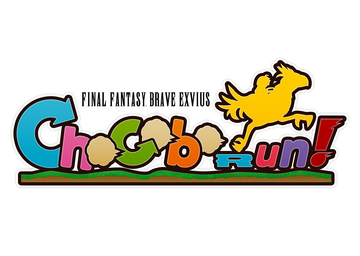 FINAL FANTASY BRAVE EXVIUS Chocobo Run!, corse pazze su Facebook