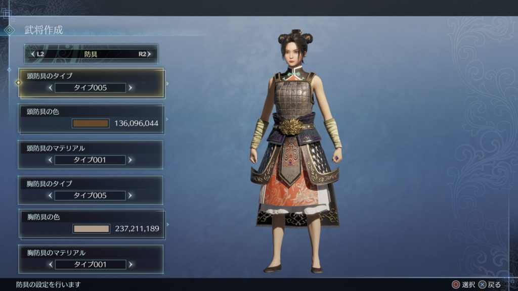 DYNASTY WARRIORS 9 Empires TGS 2020_3
