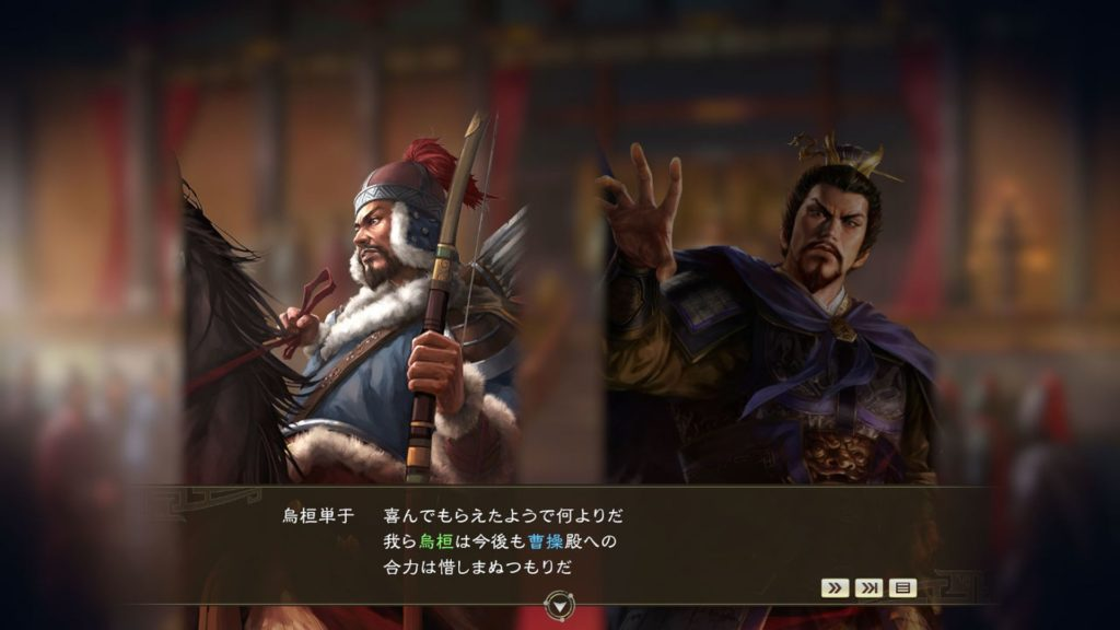 Romance Of The Three Kingdoms Xiv- Diplomacy and Strategy Expansion Pack_6