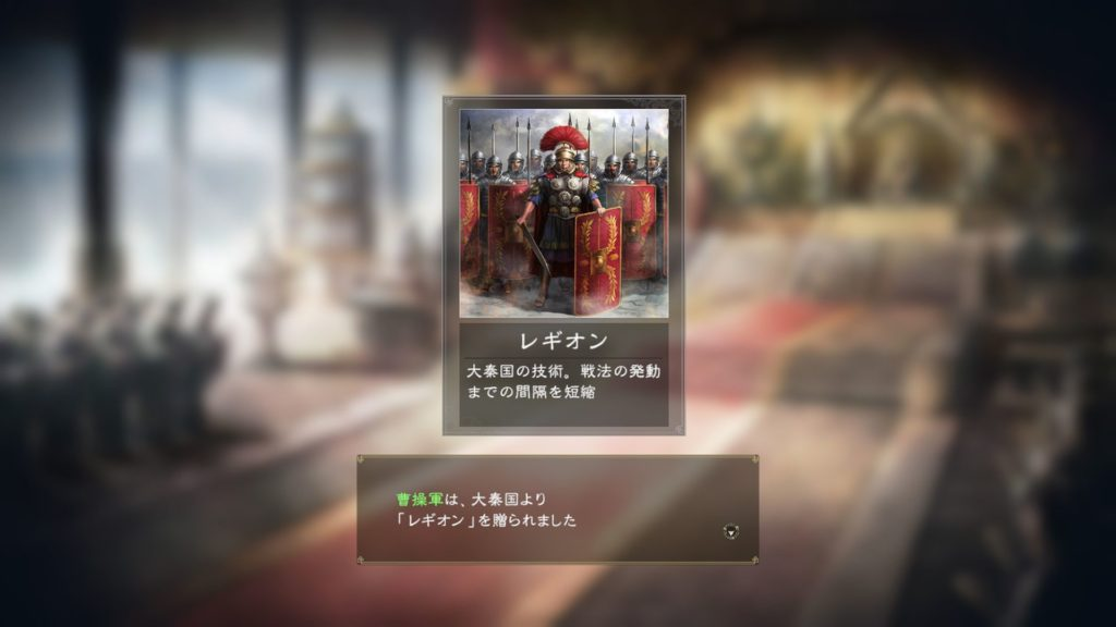 Romance Of The Three Kingdoms Xiv- Diplomacy and Strategy Expansion Pack