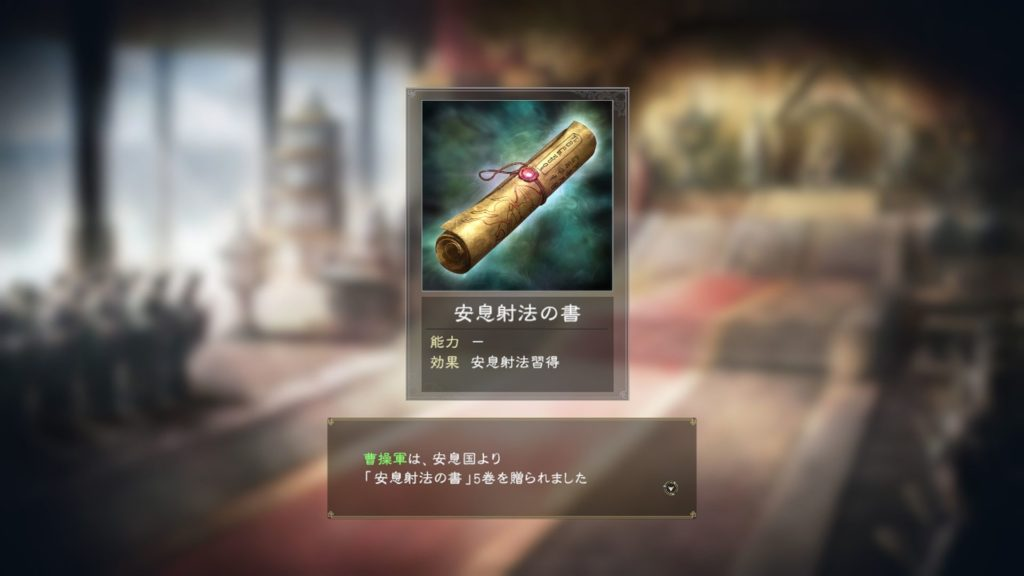 Romance Of The Three Kingdoms Xiv- Diplomacy and Strategy Expansion Pack_1
