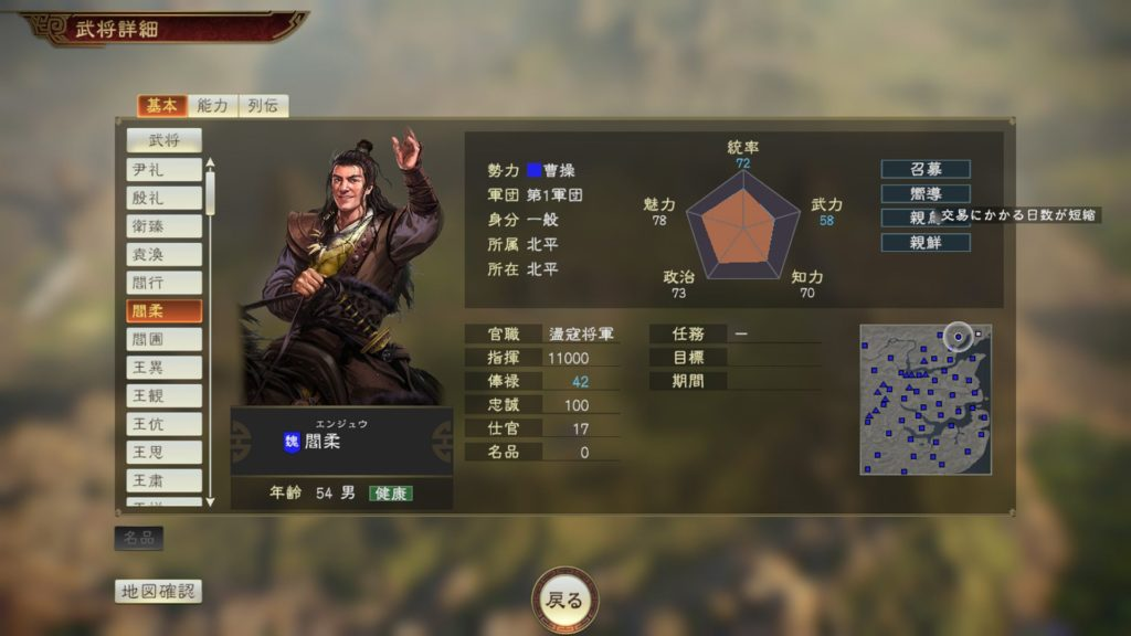 Romance Of The Three Kingdoms Xiv- Diplomacy and Strategy Expansion Pack_3